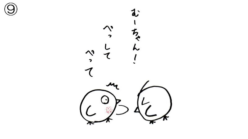 f:id:tuna-kichi:20200627231516p:plain