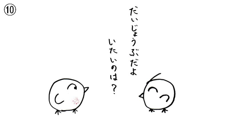 f:id:tuna-kichi:20200627231528p:plain