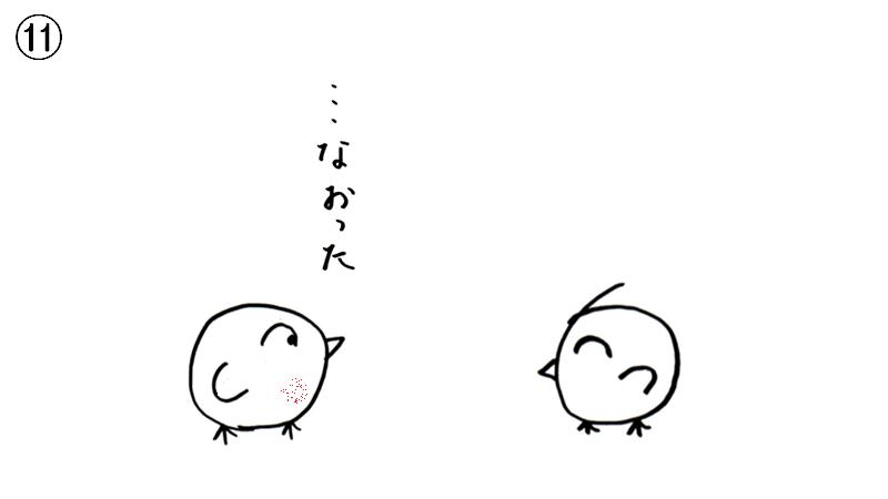 f:id:tuna-kichi:20200627231542p:plain