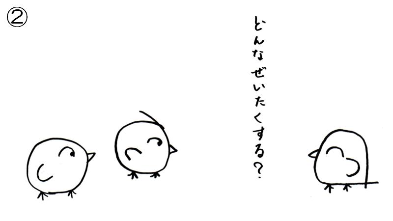 f:id:tuna-kichi:20200701232811p:plain