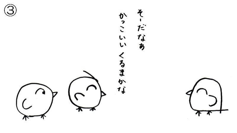 f:id:tuna-kichi:20200701232829p:plain