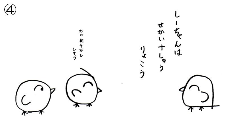 f:id:tuna-kichi:20200701232910p:plain