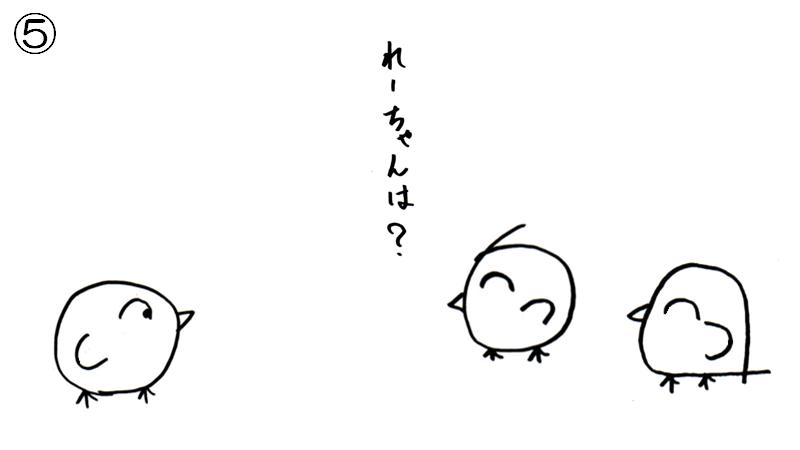 f:id:tuna-kichi:20200701232925p:plain