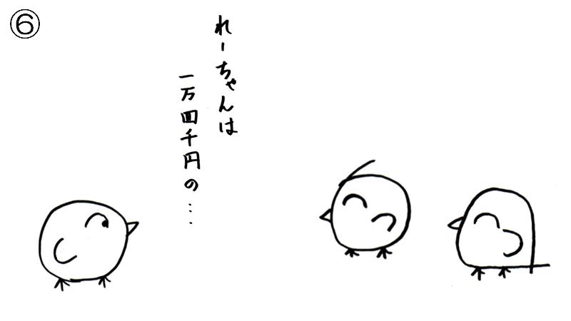 f:id:tuna-kichi:20200701232939p:plain