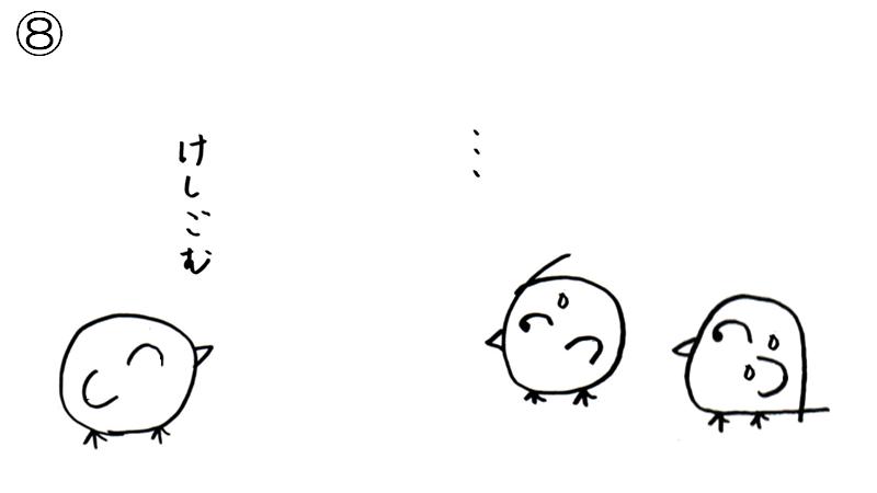 f:id:tuna-kichi:20200701233009p:plain