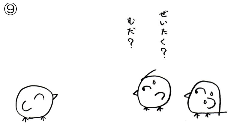 f:id:tuna-kichi:20200701233020p:plain