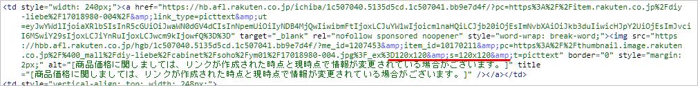 f:id:tuna-kichi:20200712185349p:plain