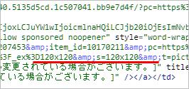 f:id:tuna-kichi:20200712185753p:plain