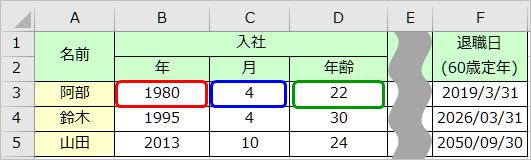 f:id:tuna-kichi:20200812102811p:plain