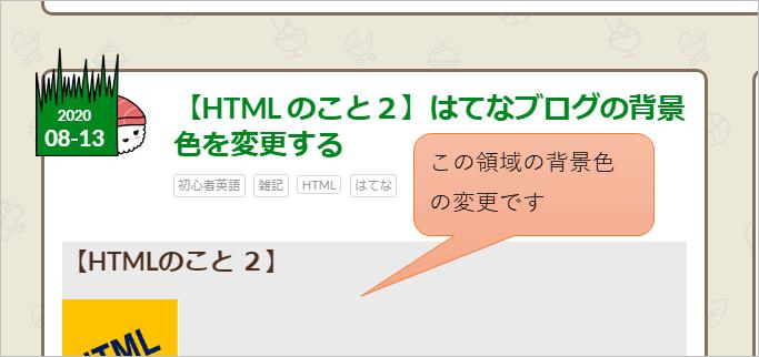 f:id:tuna-kichi:20200813161422p:plain