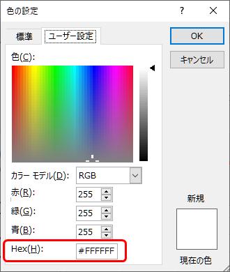 f:id:tuna-kichi:20200813170702p:plain