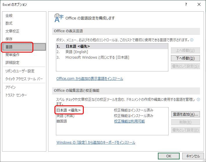 f:id:tuna-kichi:20200822164312p:plain