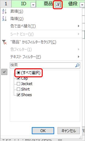 f:id:tuna-kichi:20200822203854p:plain