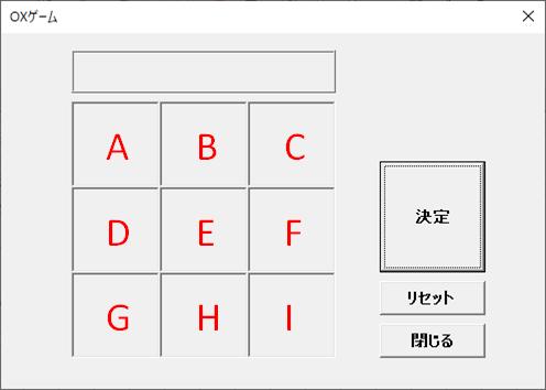アルファベット対応表