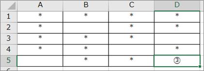 ③指定した列のデータの入っている最終セルを選択=最終列を取得