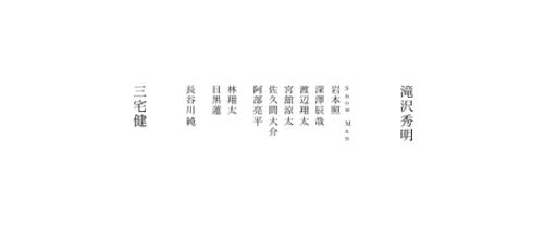 f:id:tuna0911tt:20180203002749p:image
