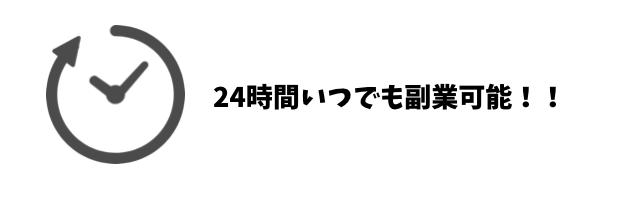 f:id:tunagarizumo:20190205001834p:plain