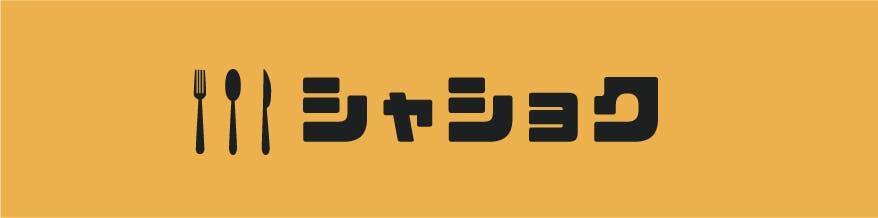 f:id:tunagukoto:20201225143344j:plain