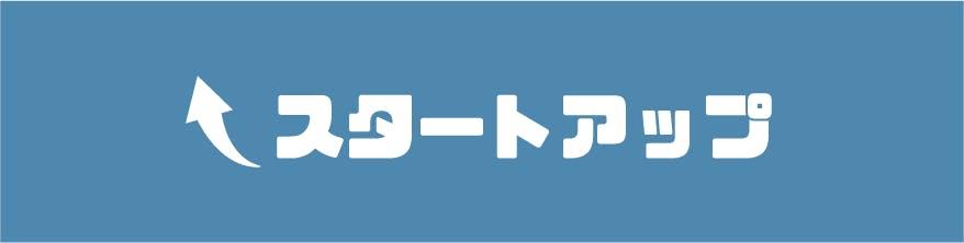 f:id:tunagukoto:20201225144608j:plain
