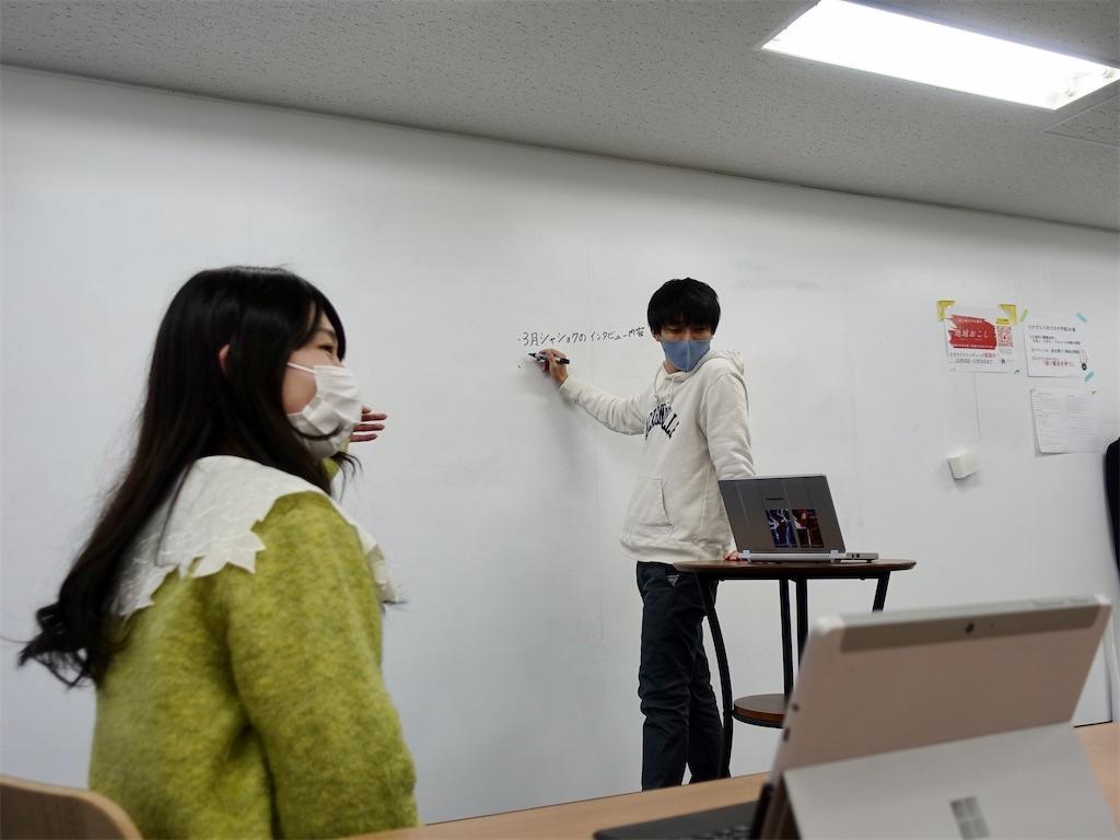 f:id:tunagukoto:20210118152855j:image
