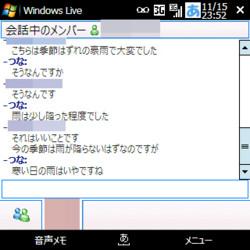 f:id:tunakko:20081116002345j:image:W200