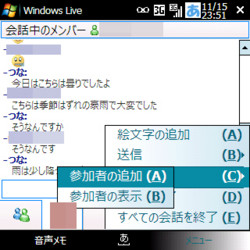 f:id:tunakko:20081116002346j:image:W200