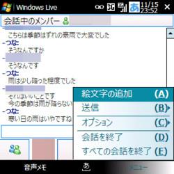 f:id:tunakko:20081116002349j:image:W200