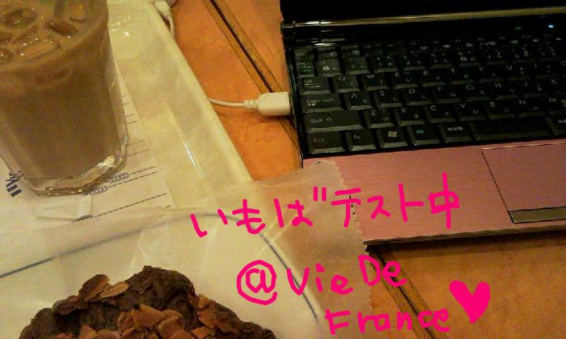 f:id:tunakko:20090213153850j:image:W300