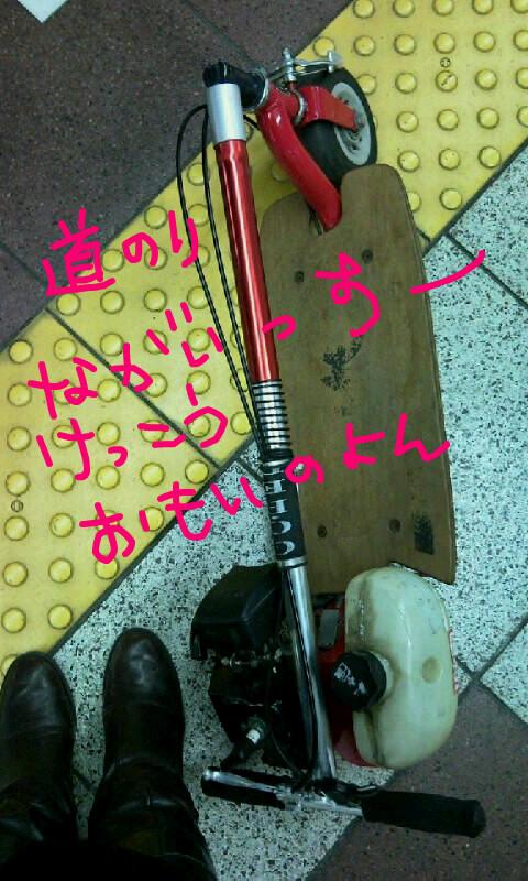 f:id:tunakko:20090321233502j:image:W200