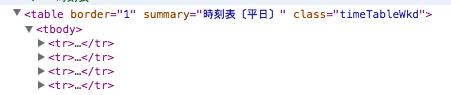f:id:tunanosuke:20141030134235p:plain
