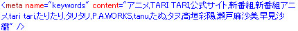 f:id:tunderealrovski:20120919212211j:image