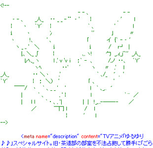 f:id:tunderealrovski:20120919212322j:image