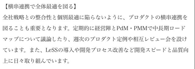 f:id:tune:20200208141044p:plain