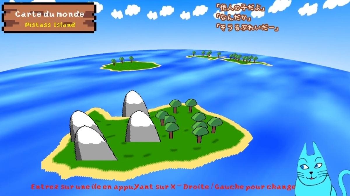f:id:tunegoro:20210307185607j:plain