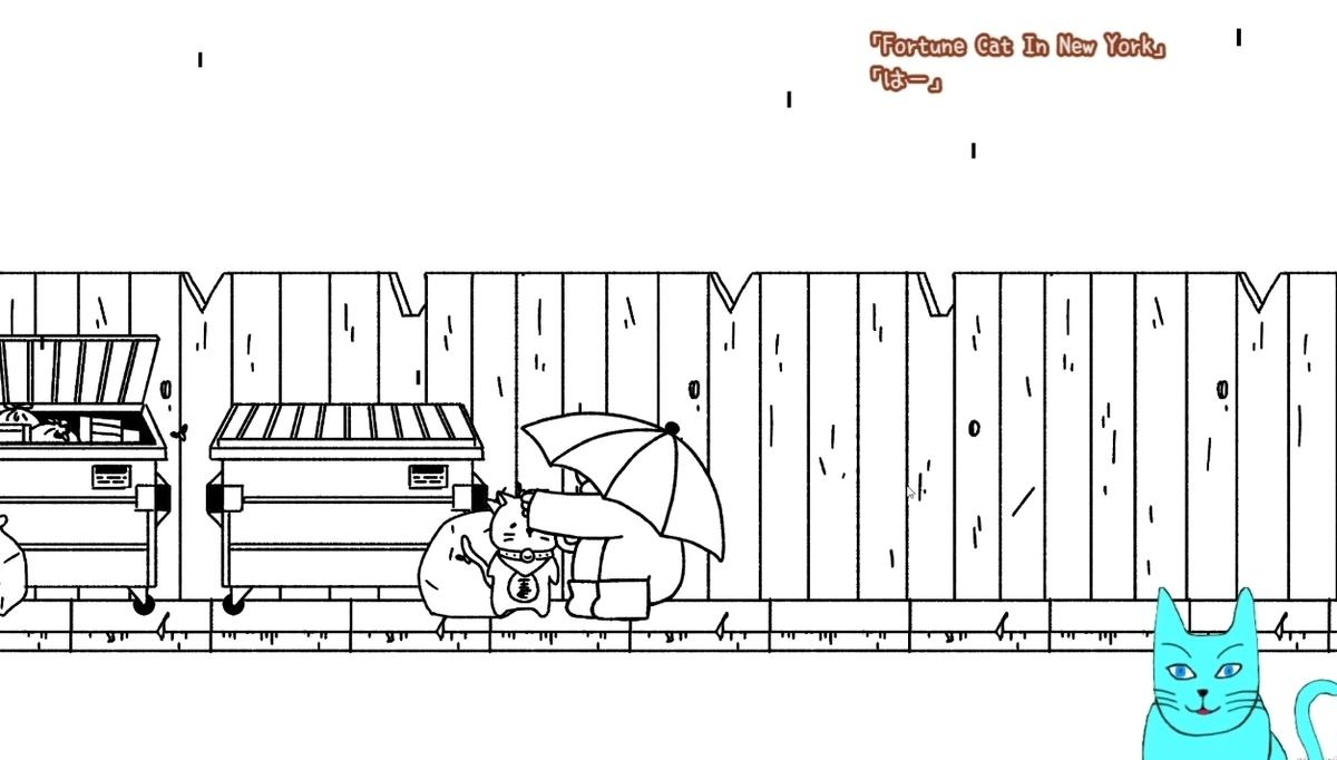 f:id:tunegoro:20210526190431j:plain