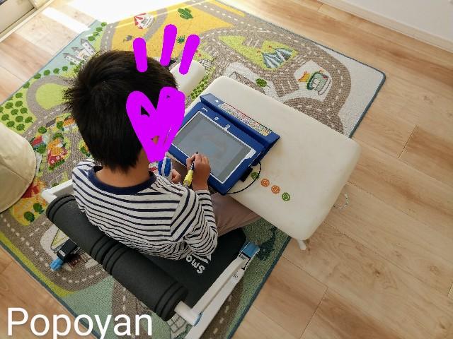 f:id:tuneni-nemunemu-popoyan:20200410101330j:image