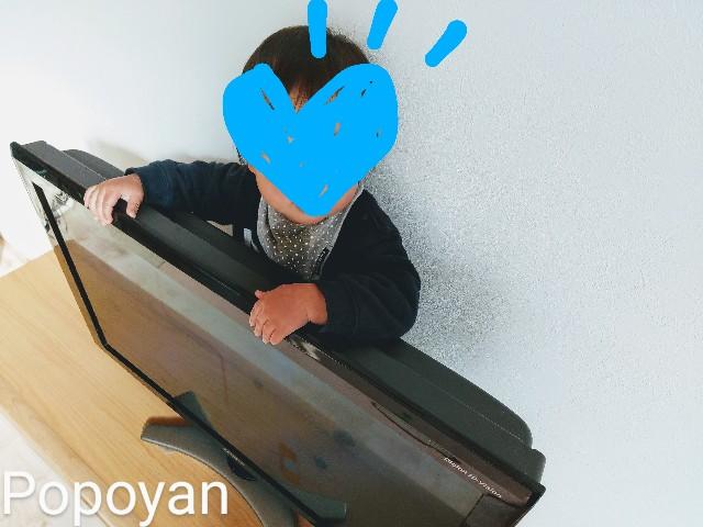 f:id:tuneni-nemunemu-popoyan:20200410101346j:image