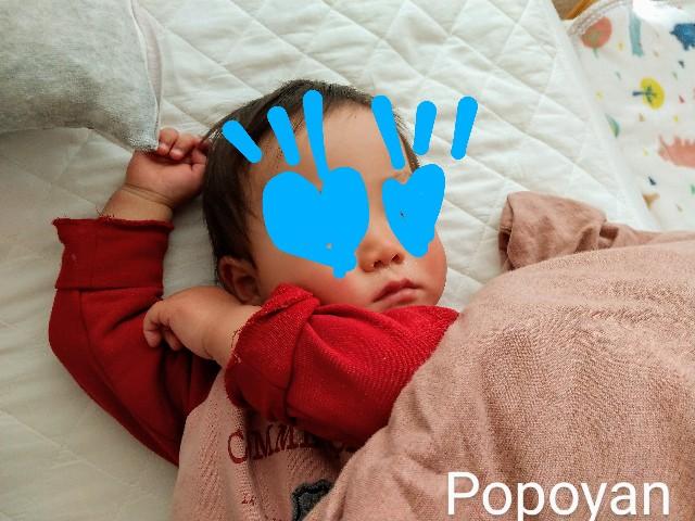 f:id:tuneni-nemunemu-popoyan:20200410101357j:image