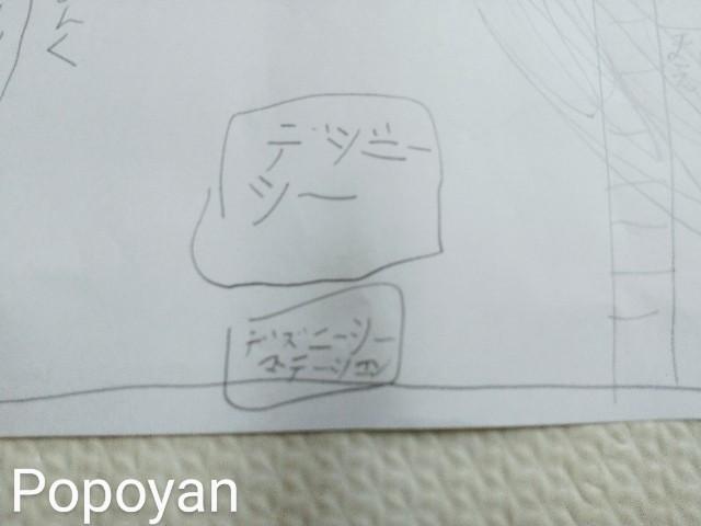 f:id:tuneni-nemunemu-popoyan:20200925101449j:image
