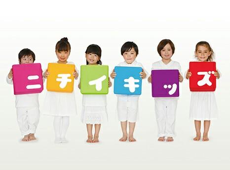f:id:tunge-nikudan:20180827235033j:image
