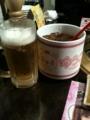 焼肉小倉優子-ビールとウーロン茶