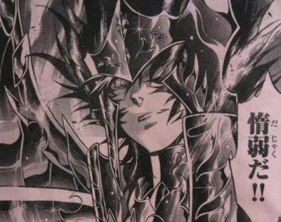 聖闘士星矢 THE LOST CANVAS 冥王神話-サーシャ