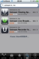 iPhone Ustream