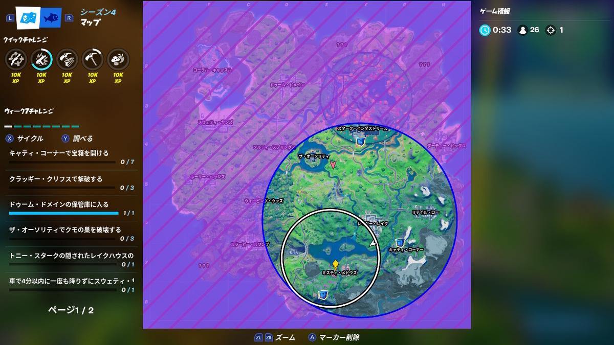 f:id:tuntun12:20201012091459j:plain