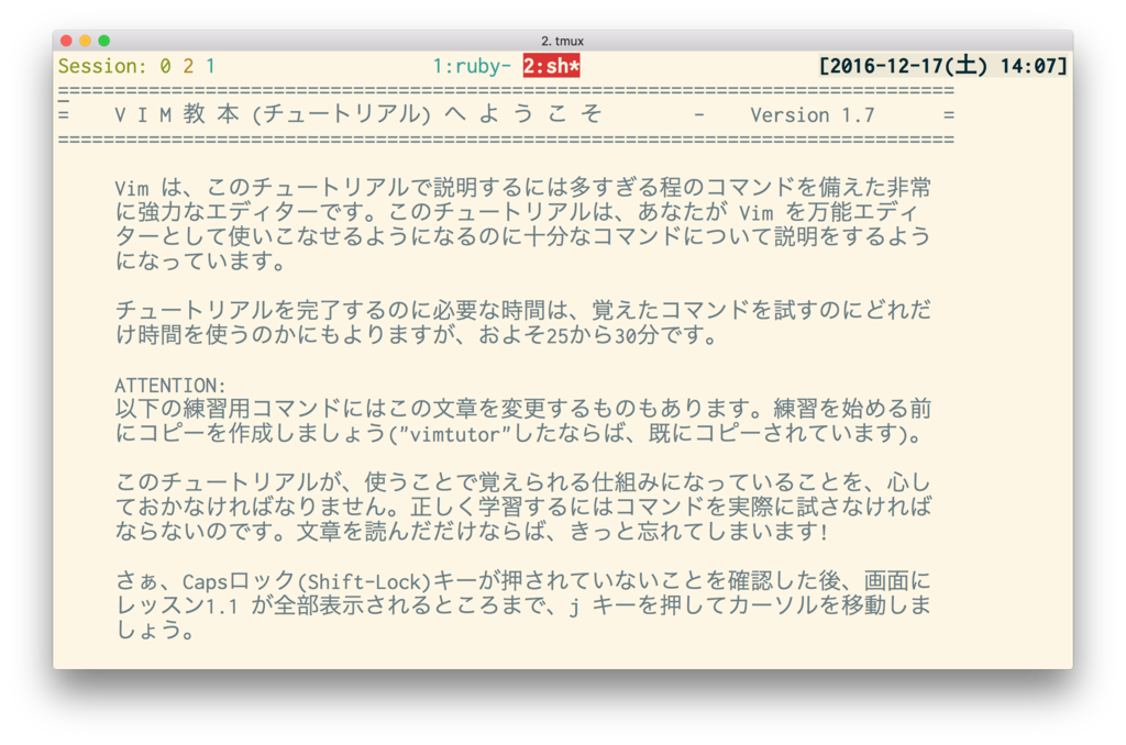 f:id:turane_gaku:20161217140839p:plain