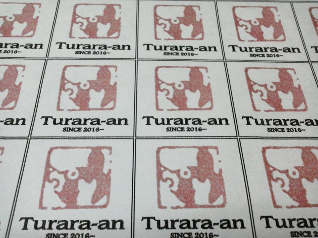 f:id:turara_an755:20170120205932j:plain