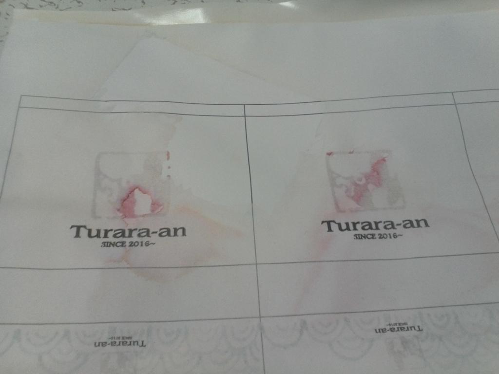 f:id:turara_an755:20170326233459j:plain