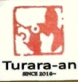 f:id:turara_an755:20170626220823j:plain