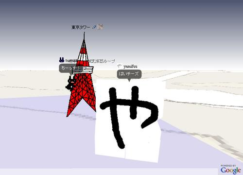 http://f.hatena.ne.jp/images/fotolife/t/tureusa/20080107/20080107023036.jpg