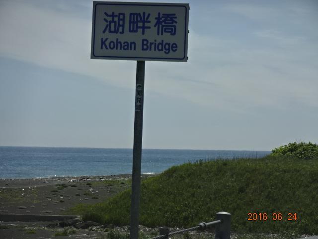 f:id:turikichijob:20160624102822j:plain